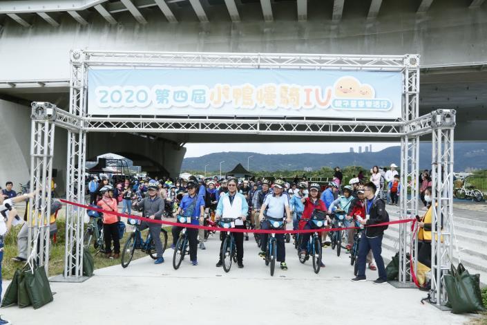 第四屆小鴨慢騎今天下午在社子島歡樂開騎