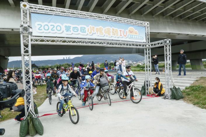 第4屆小鴨慢騎 親子單車「環島」9公里