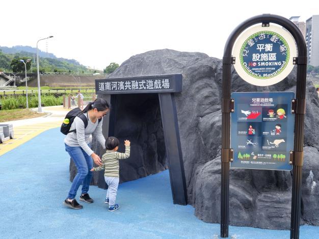 「道南河濱公園恆光橋下共融式遊戲場」以「礦坑小鎮」為發想主題