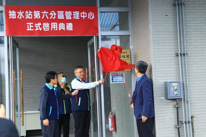 第六分區管理中心於日前正式啟用,也宣告臺北市抽水站自動化的最後一哩路已完成