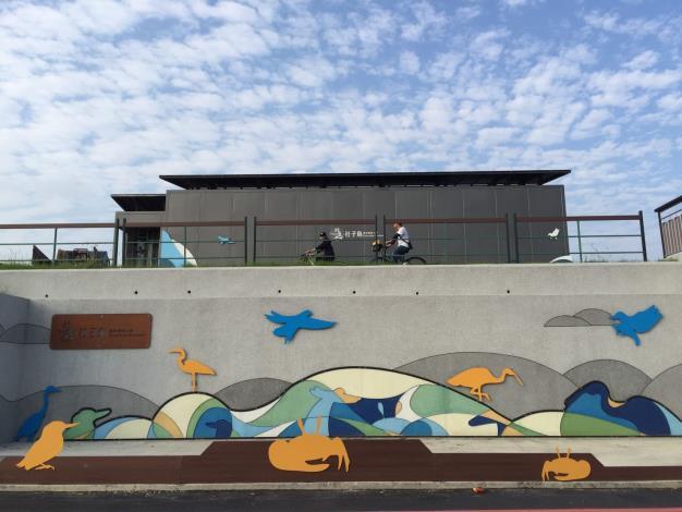 社子島濕地解說小築漂亮的馬賽克拼貼