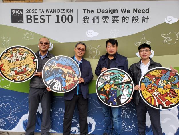 臺北蓋水榮獲第九屆Shopping Design Award「2020 TAIWAN DESIGN BEST 100」年度在地文化推廣貢獻獎