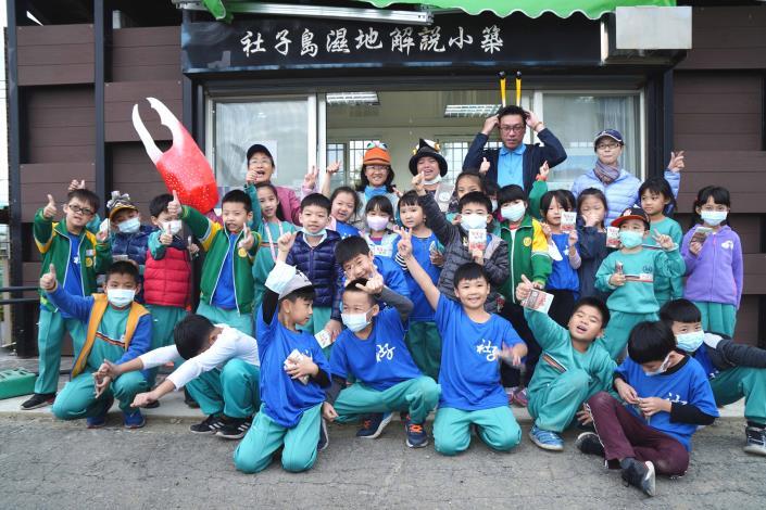 社子島濕地解說小築周末環教活動推出後廣受大、小朋友好評