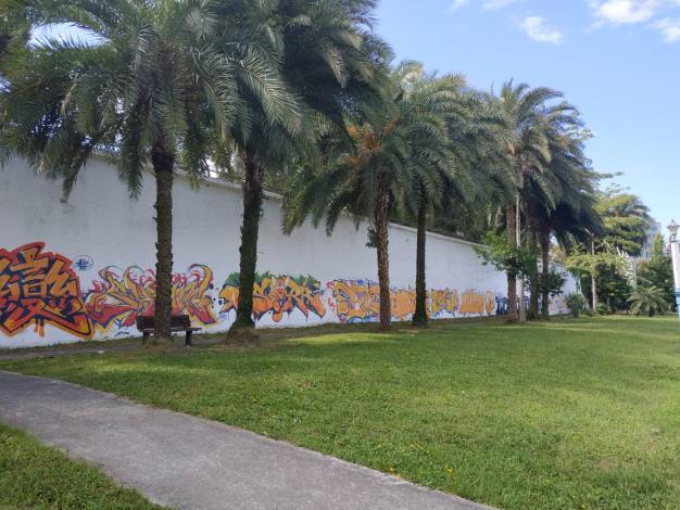 成美左岸塗鴉牆