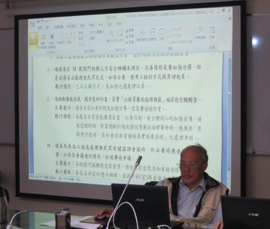 102年度第2次廉政會報會議-大型螢幕各角度均視覺清晰,方便電子化方式進行會議