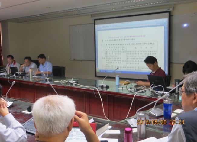 104年度廉政會報為落實節能減碳原則,全程會議使用電子化方式進行