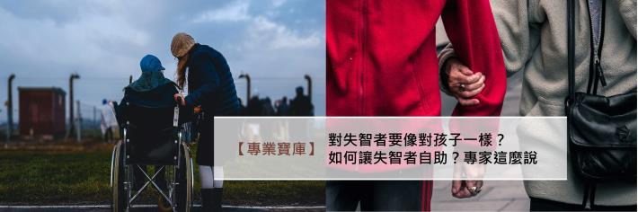 首頁banner_202109