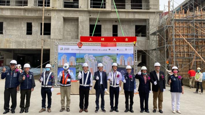 「臺北市萬華區青年社會住宅二期新建工程」今日上樑