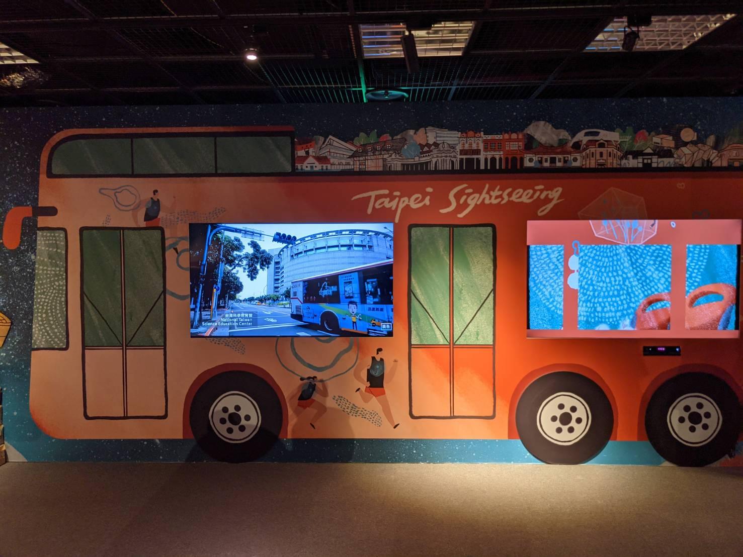 Eco Bus城市巴士