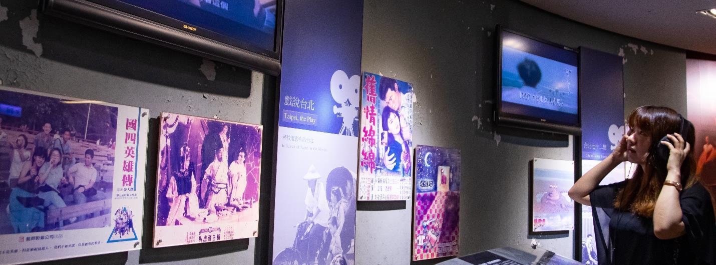 台北探索館3樓戲說台北區