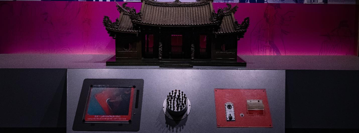 台北探索館4樓古城巡禮區