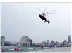 EOC Helicopter Pad