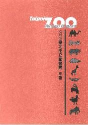 2002年報封面