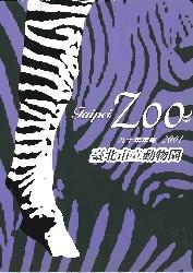 2001年報封面