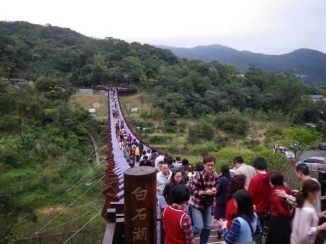 白石湖吊橋1