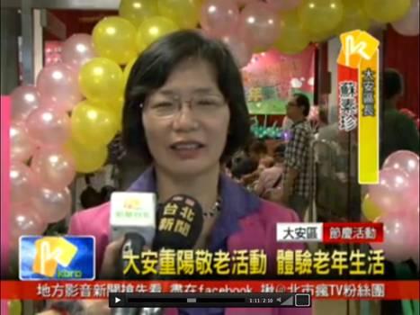 大安文山電視臺報導本次活動照片