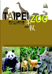 2009 Annual Report of Taipei Zoo