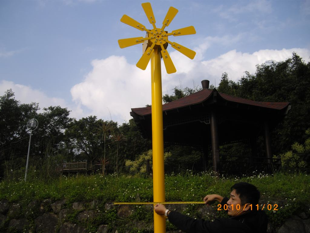 太陽光電示範系統