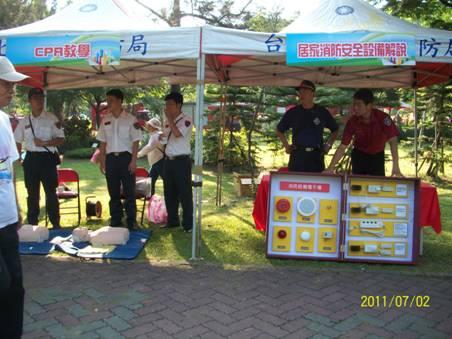 CPR教學、居家消防安全設備解說