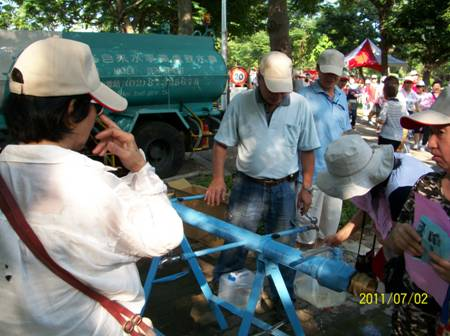 自來水事業處飲水車
