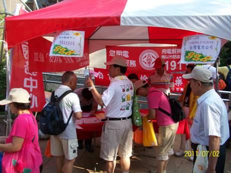 大安分局反詐騙宣導及臺灣電力公司節約用電宣導