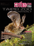 cover of Tipei Zoo Quarterly Vol.124