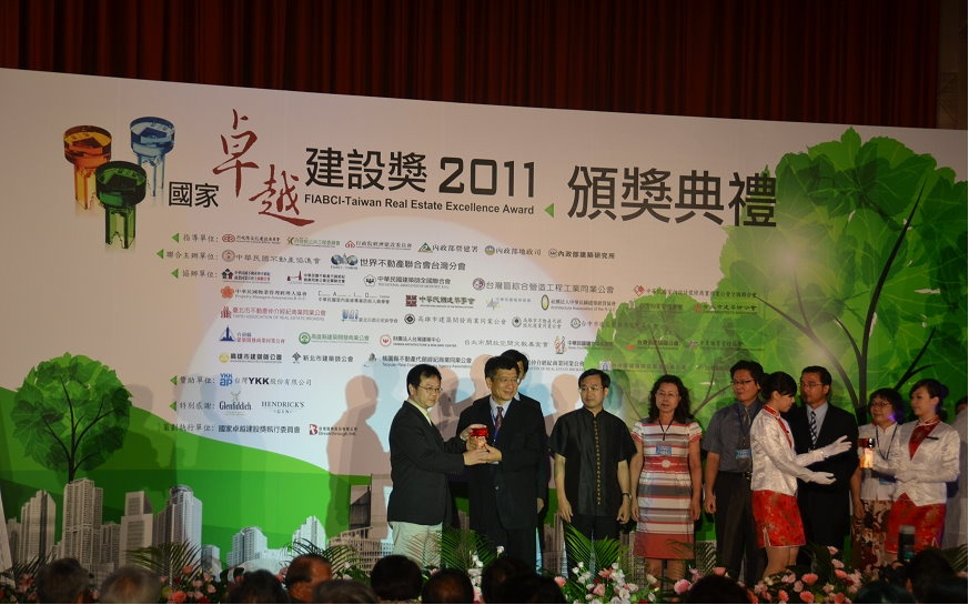 "The Jhuzihu River Basin Improvement Project of the Geotechnical Engineering Office represented the City Government in participating in the ""2011 National Award for Excellence in Construction"" held by the Real Estate Association Republic of China, and was awarded the Gold Award."