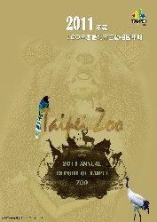 2011年報封面