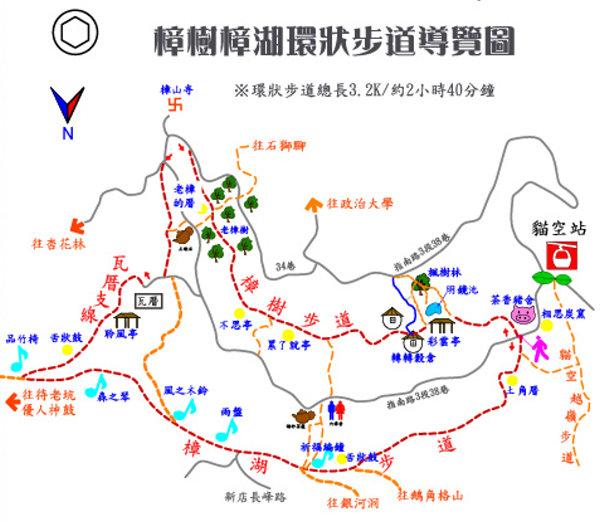 樟樹樟湖環狀步道導覽圖