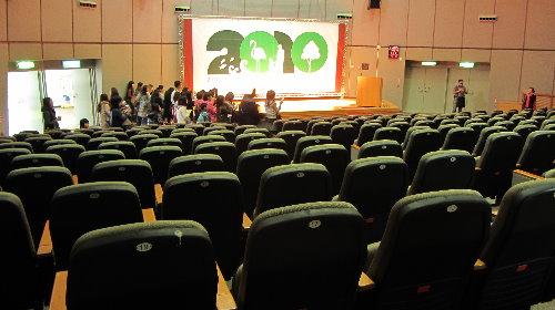 特展館國際會議廳