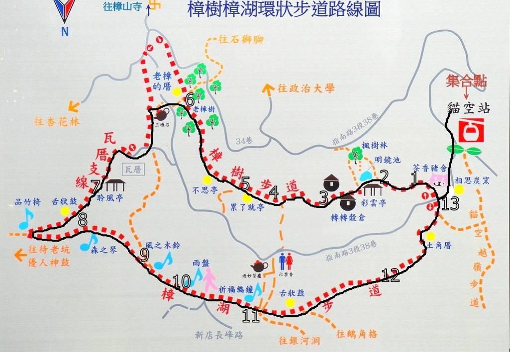 樟樹樟湖環狀步道導覽路線圖