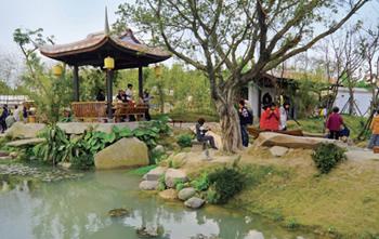 Aipo Pavilion