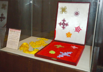 Auspicious Chinese Knots