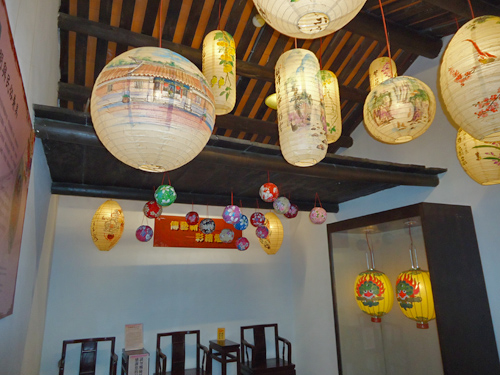 Painted Lanterns Area