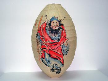Chung Kuel Lantern