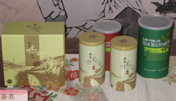 Nangang Pouchong Tea