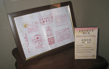 Tea Commendation in Early Taiwan