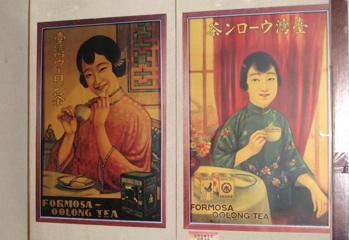 .Tea Poster in Early Taiwan