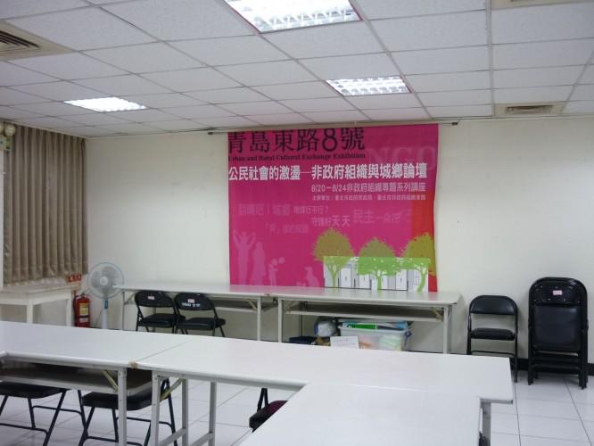 Multi-Functional Room1