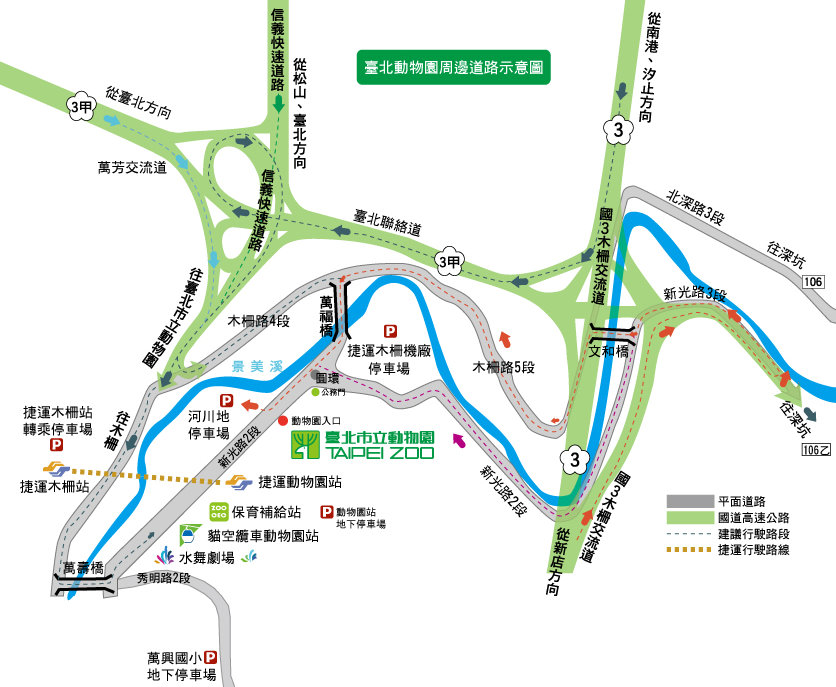 園區交通位置圖