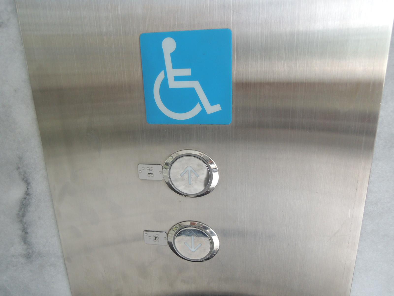 臺北市士林區行政中心無障礙電梯(標示)