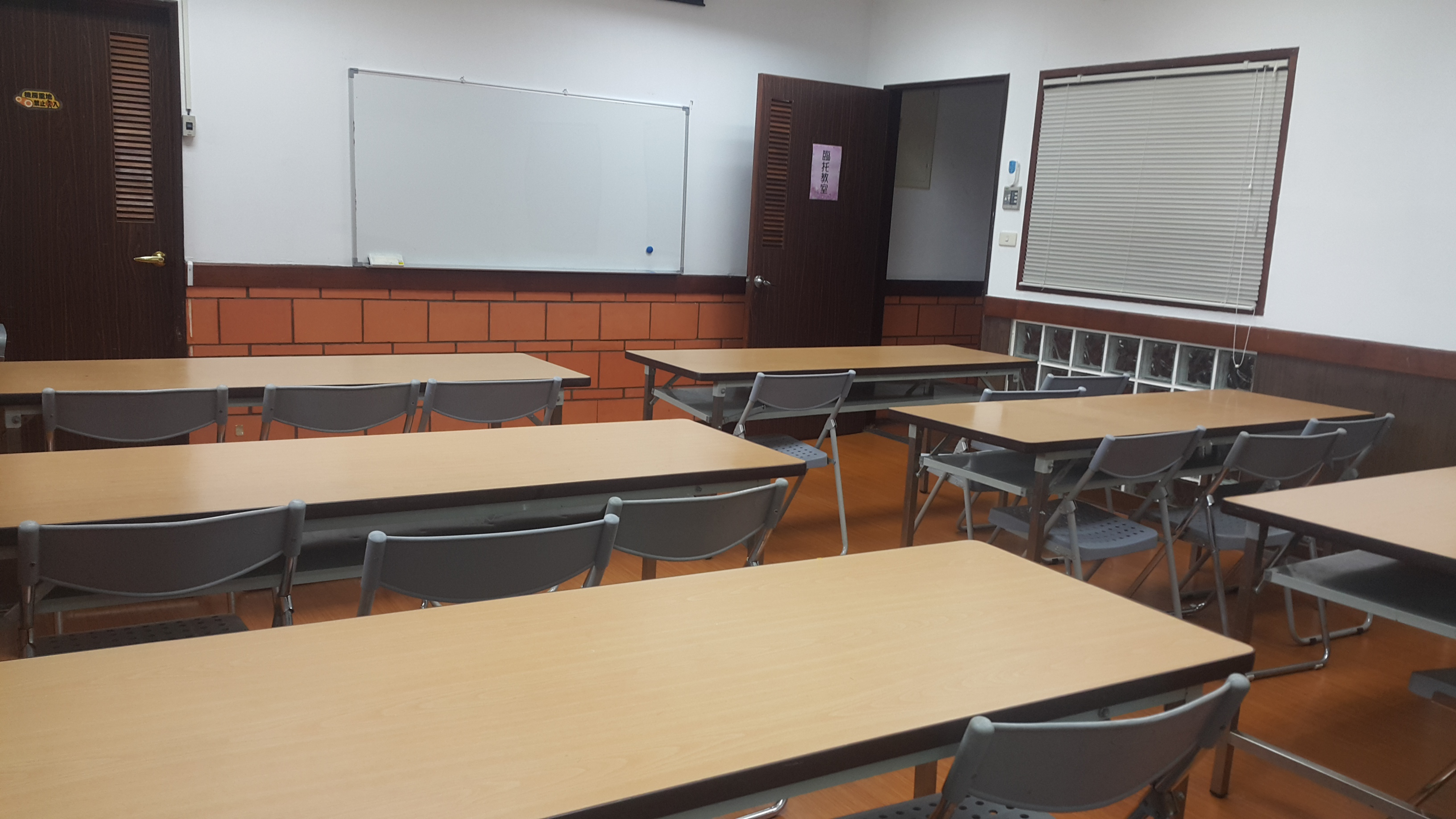 客家文化會館4樓教室