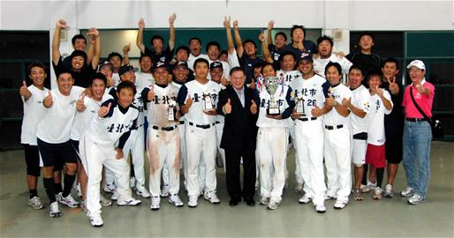 Taipei City Baseball Team Photo