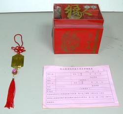 ▲松山霞海城隍廟現代精緻祭品
