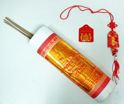▲台北文昌宮考運符與金紙