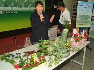 台北花卉產銷股份有限公司代表鄧怡菁