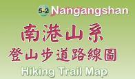 南港山系-登山步道路線圖(將另開視窗)