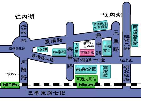 南港分處地理位置圖
