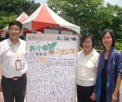 活動現場大安區蘇區長簽下「許小樹一個新家」宣言