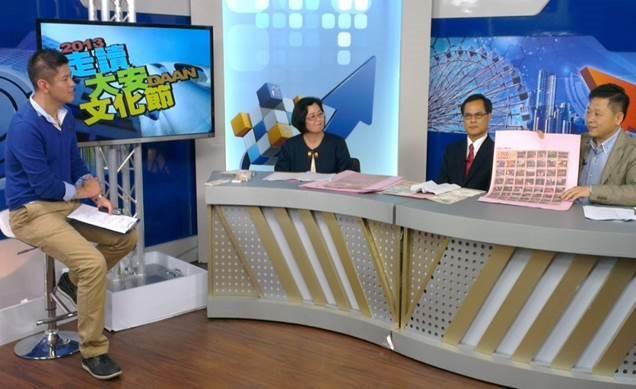 電視節目討論